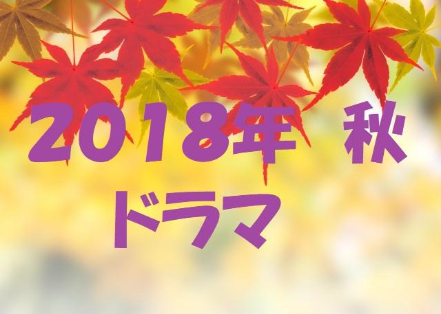 ドラマ『深夜のダメ恋図鑑』~リアルな女子が共感するダメ男って?