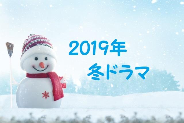 冬ドラマ「グッドワイフ」のキャストや原作は?赤いスーツがかっこいい!!